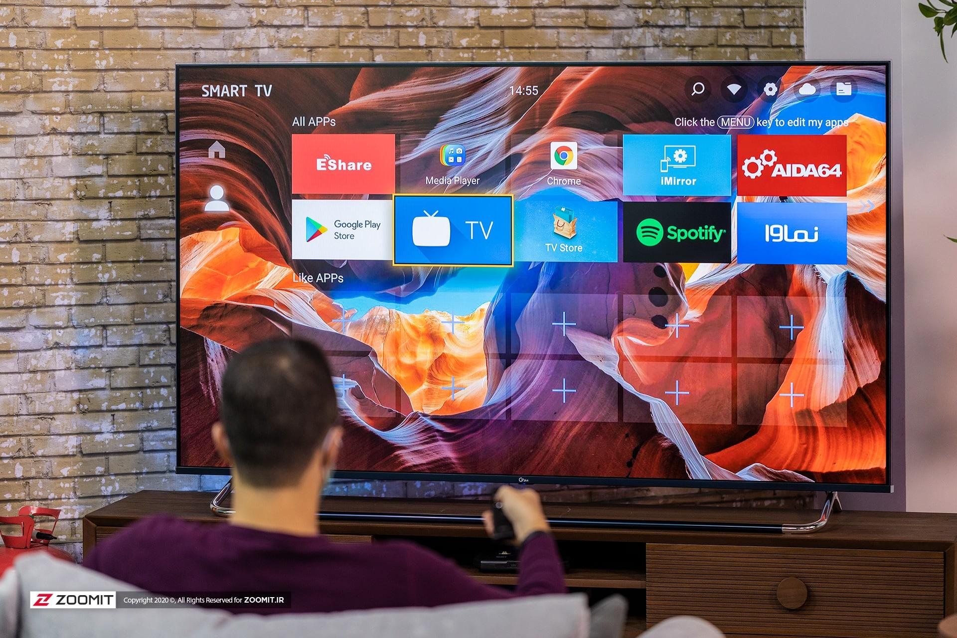 تلویزیون جی پلاس - فروشگاه اققساطی10کالا