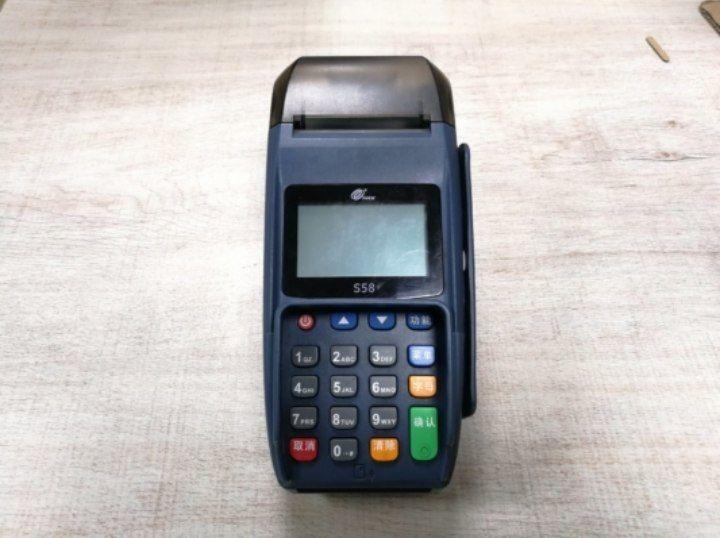 مشخصات فنی دستگاه کارتخوان ارزان پکس s۵۸